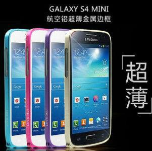 0.7mm Love mei Ultra-thin Cleave Metal Aluminum Bumper case for Samsung Galaxy S4 Mini