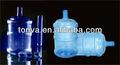 5 galones botella de agua de moldeo por soplado de la máquina, pet cinco- botellas de galón