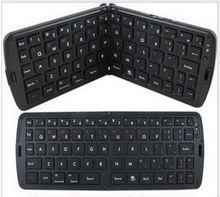 Hot 2013 usb keyboard
