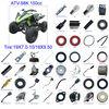 ATV parts Scooter parts Moped Parts Motorcycle Parts CG/CB/CG/GY6 50/70/90/110/125/200/250cc all parts available ATV-98K 150cc