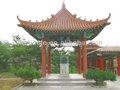 asia oriental stylechinese templo chino baldosas de cerámica para el paisaje histórico de los sitios