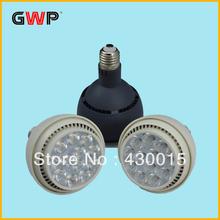70W Halogen PAR30 Replacement LED
