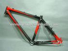 Full Carbon Fiber Ultra-light MTB Mountain Bike Frame