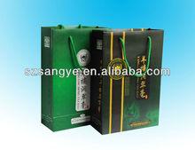 Glossy Paper Gift Bag with Ribbon Handle /Ribbon Handle Gift Bag