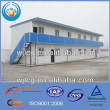 china prefabricated house/ building company