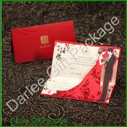 royal wedding invitation card wedding cards invitation 3d wedding invitation card