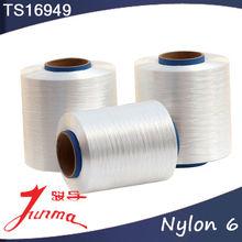 HMLS polyester textured yarn