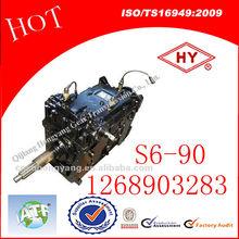 6 speed transmission system gear box