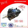 Remanufactured Transmission Forward and Reverse Daewoo Transmission (1268 003 039)