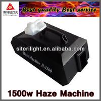 Stage lighting equipment LCD display 1500w dmx fog machine