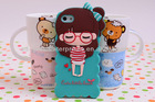Cute little bush phone accessories silicone mobile housing case for promotion