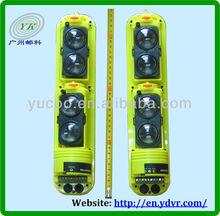 wireless 433Mhz beam infrared beam motion detector