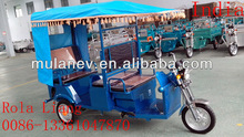 Passenger tricycle/ motorcycle/tuk tuk/taxi tricycle