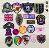 PO hotmelt glue adhesive film for emblem and badge