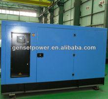 2013 New AC Silent 250 kva Electric Generator With Cummins Engine
