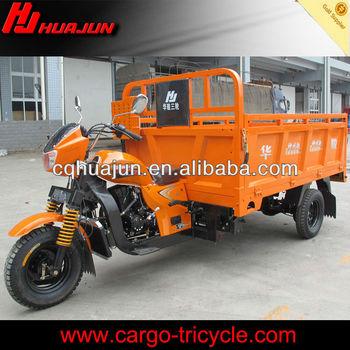 HUJU 250cc trike chopper / trike 250cc/ trike drift for sale