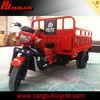 HUJU 150cc moto trike / scooter trike / 150cc trike scooter for sale