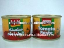 salsa de tomate nombres de marca