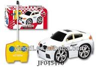 4CH R/C car white color cheapest RC toys