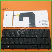 Wholesale new original laptop keyboard for DELL Vostro 3700 BLACK Backlit Layout Arabic