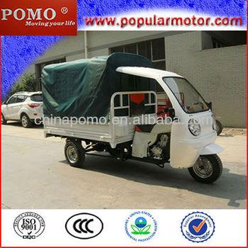 2013 New Cheap Gasoline Water Cool 250CC Popular Cargo Chongqing Three Wheel Motorcycle Distributor