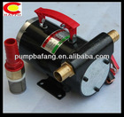 12V DC micro electric oil pump
