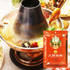 spicy beef and mutton soup spices