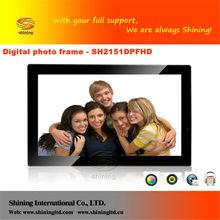 """SH2151DPFHD 21.5"""" cube photo frame"""