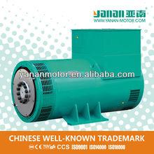 Yanan H class AC Brushless 45kva Generator Price