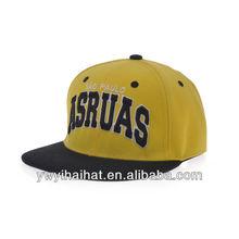 Fahion baby hat snapback cap