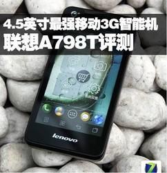 Lenovo lenovo a798t dual-core 4.5 3g smart large screen candy bar phone