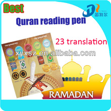 2013 best quran read pen with holy quran read and quran mp3 player for al quran