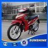 SX110-12C China Very Cheap 110CC Cub Motorcycle