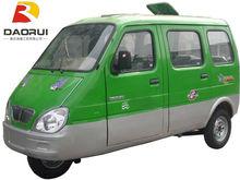 200cc New passenger trimotos for cheap sale
