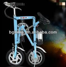 "7 speed 12"" electric bike one second folding"