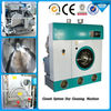 Perc/Pce dry cleaning machine (polyethylene dry cleaning machine)