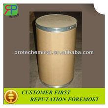 Latest thickener L-HPC at pharma & food grade 9004-64--2