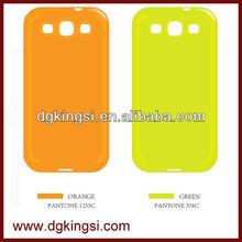 Bluetooth keyboard case for samsung galaxy s4,Girl case for samsung galaxy s4