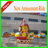 Hot sale children indoor amusement ride