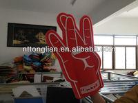cheering foam hand for sport