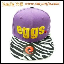 Beautiful personalized Korean Snapback hat for girls