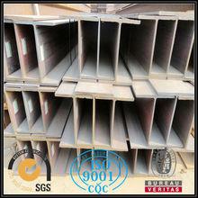 i beam price,i beams ipn,steel i beams dimensions
