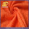 2013 hot sale polyester jacquard decorative fabric