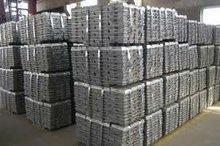 Zinc Ingots(99.95% min) UAE