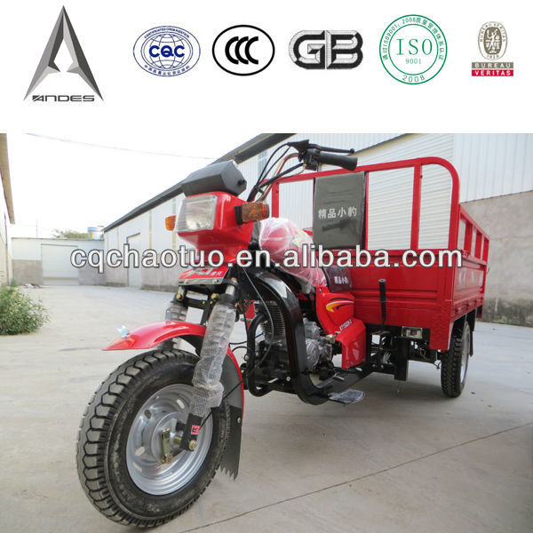 150cc Cargo Tricycle Motorcycle