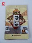 Color printing laminated food plastic packaging bags/bean vermicelli package