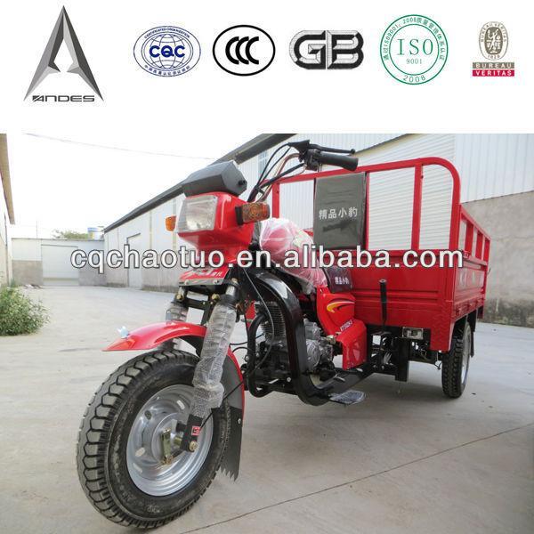 3 Wheel Motor Tricycle