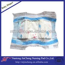 Daily sleepy baby diaper factory price