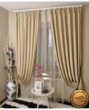 Faux Silk Curtain