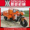 Dinghao huju 3-wheel motorcycle/moto tricycle hot selling type